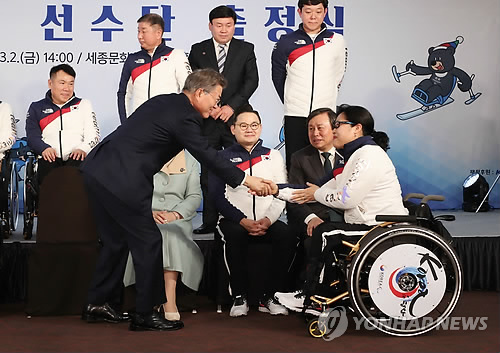 Korean Society and the 2018 Paralympics