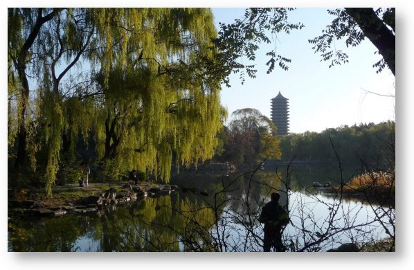 'No Name' Lake and traditional pagoda inside Peking University