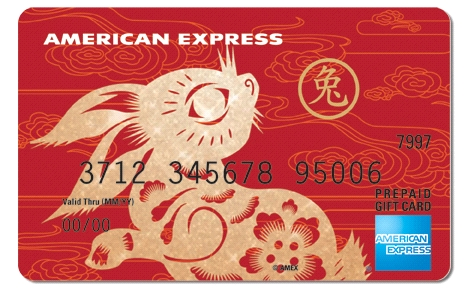 American Express 'Year of the Rabbit' gift card