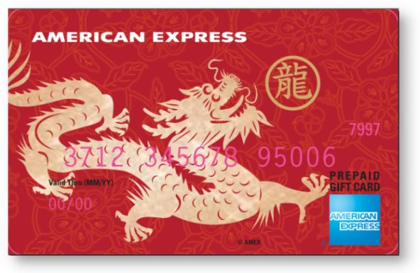 American Express 'Year of the Dragon' gift card
