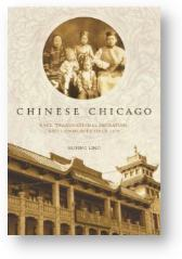 'Chinese Chicago' by Huping Ling