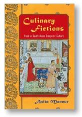 Culinary Fictions, by Anita Mannur