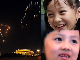 Footprint fireworks and two Chinese girl singers © ABC News