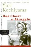 'Heartbeat of Struggle' by Fujino