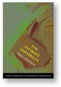 The Intimate University, by Nancy Abelman