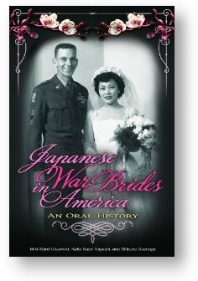 Japanese War Brides in America, by Crawford, Hayashi, and Suenaga