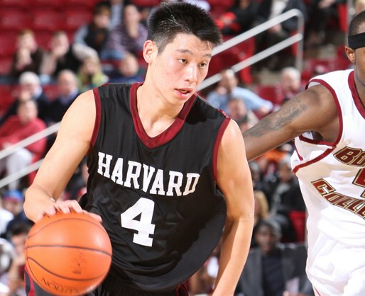 Jeremy Lin © Harvard University Athletics