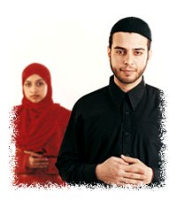 Muslim couple © Tom Legoff/Getty Images