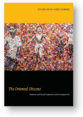 'The Oriental Obscene' by Sylvia Shin Huey Chon