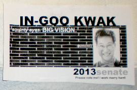Parody poster from In-Goo Kwak