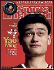 Yao Ming on the cover of Sports Illustrated © John W. McDonough/Sports Illustrated
